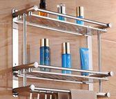 衛生間毛巾架不銹鋼浴室置物架2層3層洗澡間免打孔淋浴房衛浴掛件igo     西城故事