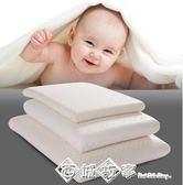泰國天然乳膠嬰兒兒童枕頭 幼兒園3-6歲護頸枕 新生兒枕頭igo 西城故事