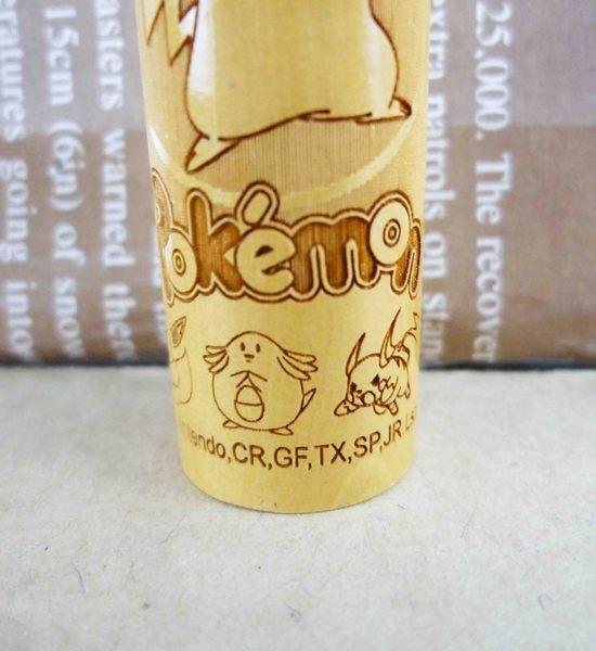 【震撼精品百貨】神奇寶貝_Pokemon~原木印章-皮卡丘