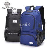 拉桿書包 韓版USB雙肩包戶外防盜背包時尚男包行李背包休閒拉桿學生書包igo 珍妮寶貝