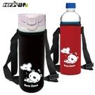【HFPWP】 潛水布杯套長揹袋 保護套 宣導品 禮贈品 S1-370013
