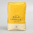 (賞味期限:2020.05.23)義大利【Molino Pasini】高品質蛋糕 糕點用麵粉1kg