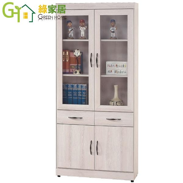 【綠家居】凱柏 栓木紋2.7尺四門雙抽書櫃/收納櫃