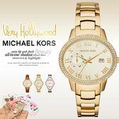【人文行旅】Michael Kors | MK6227 美式奢華休閒腕錶