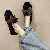 毛毛鞋女秋冬外穿平底豆豆鞋加絨棉鞋蝴蝶結羊羔毛軟底防滑 【快速出貨】