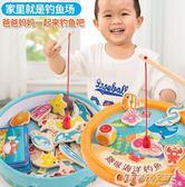釣魚玩具磁性套裝嬰兒童1-3周歲2半寶寶幼兒益智力小孩男孩子女孩       時尚教主