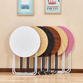 折疊桌餐桌家用小戶型吃飯小桌子便攜戶外擺攤桌簡約折疊桌椅圓桌 LP