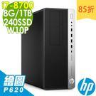 【現貨】HP電腦 800G4 i7-87...
