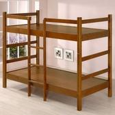 上下舖《YoStyle》艾瑪3.5尺雙層床 單人床 兒童上下舖 宿舍 小孩房 專人配送