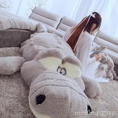 1.5M毛絨玩具鱷魚娃娃公仔可愛玩偶陪你睡覺抱枕長條枕女孩生日禮物igo 美芭