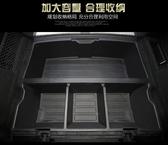 汽車收納箱 全新寶馬X1後備箱 儲物盒 X2新1系三廂改裝尾箱 大容量收納儲物格