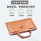 筆電包 蘋果MacBook Air 13.3筆記本手提電腦包女適用華為matebook14保護 【99免運】