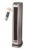 北方 直立式陶瓷遙控電暖器 PTC868TRB 紅外線遙控操作