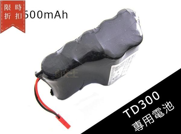 【尋寶趣】TD300 衛星定位器防盜器 GPS跟蹤器TD-300 超長效外接電池 19600mAh BTY-18657