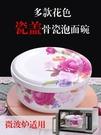 便當盒 微波爐加熱陶瓷碗帶蓋飯盒有蓋上班族蒸碗蒸蛋碗骨瓷大號單個家用 晶彩 99免運