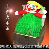 愚人節酒吧KTV整蠱道具整人玩具惡搞怪生日禮物嚇一跳小丑大木盒 滿899元八九折爆殺