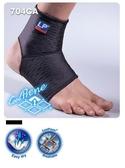 【宏海護具專家】護具 護踝 LP 704CA 高透氣型踝部護套 (1個裝) 【運動防護 運動護具】