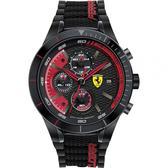 Scuderia Ferrari 法拉利 RedRev Evo 計時手錶 FA0830260