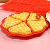 華夫餅模具圓形硅膠面包模具烤箱用烘焙工具家用耐高溫做蛋糕磨具YYS 快速出貨