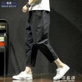 九分褲男9分百搭寬鬆闊腿潮流哈倫褲夏季黑色薄款直筒九分褲男士『小淇嚴選』