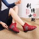 秋冬新款老北京布鞋民族風刺繡休閑女鞋平跟防滑圓頭女靴布靴