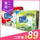 【買2送1】白蘭 洗衣皂(220gx3入...