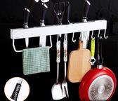 多功能廚房用品刀架置物架壁掛刀具架菜刀架刀座刀板黏板架插刀架igo 晴光小語