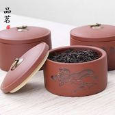 宜興紫砂茶葉罐大號陶瓷茶罐普洱茶葉包裝盒密封罐醒茶罐定制logo