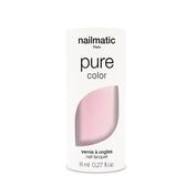 Nailmatic 純色生物基經典指甲油-ANNA-玫瑰粉 8ml