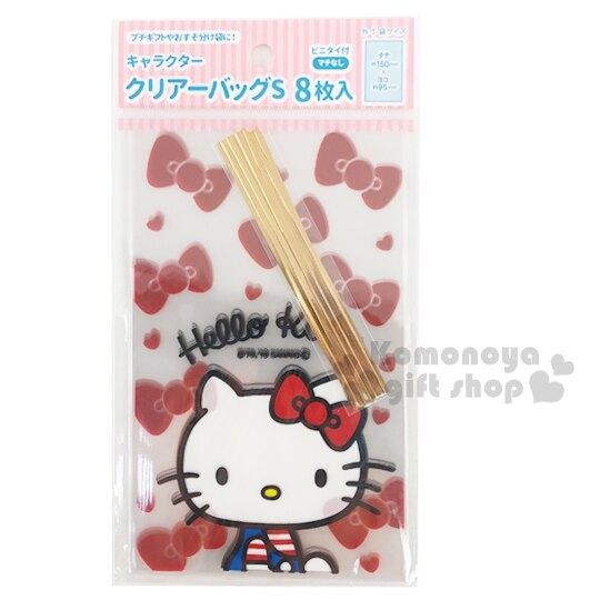 小禮堂 Hello Kitty 迷你透明束口禮物袋組 包裝袋 糖果袋 餅乾袋 銅板小物 (8入 紅) 4904555-05542