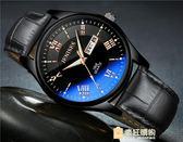交換禮物-正韓手錶超薄時尚潮流手錶男士皮質帶正韓男錶防水學生石英錶夜光腕錶