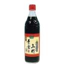 穀盛 素食烏酢 烏醋 600ml/瓶