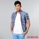 BOBSON 男款迷彩布襯衫(藍25001-53)