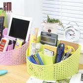多格化妝品收納盒 桌面辦公計算機遙控器雜物分類收納整理盒WY 免運直出 交換禮物