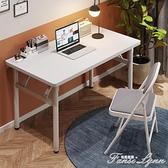 電腦桌家用台式學生書桌簡約寫字小桌子辦公桌臥室租房簡易摺疊桌 范思蓮恩