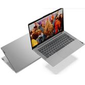 Lenovo IdeaPad Slim 5i 81YH006RTW 14吋超值SSD筆電【Intel Core i5-1035G1 / 8GB / 512GSSD / Win10】(白金灰)