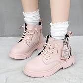 時尚女童短靴 2019秋季新款兒童馬丁靴英倫風男童靴子洋氣公主靴 BT16133『優童屋』