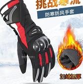 新款冬季摩托車碳纖維手套加厚保暖防水防風騎行騎士防摔越野賽車