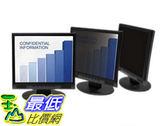 [美國直購 ] 3M 螢幕防窺片 19 吋 (38.8x31.5cm) 非寬螢幕 PF319