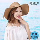 帽子女夏沙灘帽可折疊漁夫帽女/米蘭世家