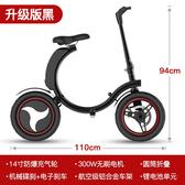 電動車 領奧小型折疊鋰電池電動自行車電瓶成年男女代步助力單車代駕神器 莎瓦迪卡