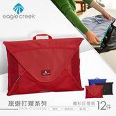 【美國Eagle Creek】12件襯衫打理袋(紅)
