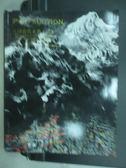 【書寶二手書T7/收藏_QJR】POLY保利_中國當代水墨(三)_2013/12/1