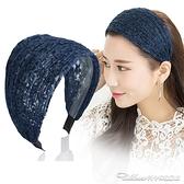 雙十一特價 髮箍遮白發碎發壓發寬邊發箍發卡帶齒防滑頭箍布藝百搭蕾絲成人發帶