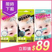 韓國 Hatherine 鼻頭粉刺貼(2gx8枚) 3款可選【小三美日】原價$99