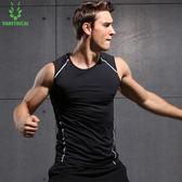 新年鉅惠 運動背心男士健身上衣彈力無袖t恤跑步訓練透氣健身服吸汗速干衣