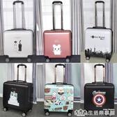 迷你行李箱20女密碼旅行箱子小號男18寸小清新輕便小型登機拉桿箱 NMS樂事館新品