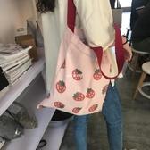 草莓包包女日系帆布袋少女可愛單肩側背包【聚寶屋】