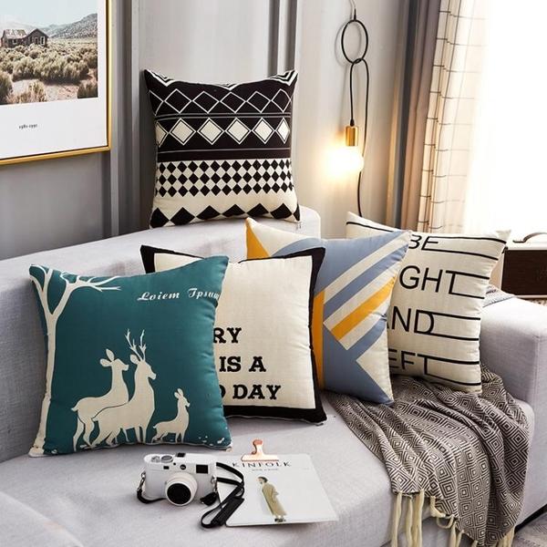 北歐風客廳沙發抱枕靠墊靠背辦公室汽車護腰磨毛靠枕套正方形枕頭 樂活生活館