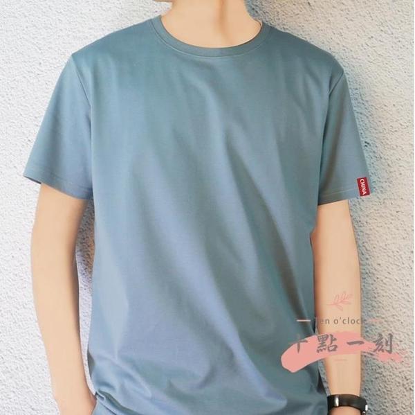 男士短袖 2020春款短袖T恤男裝文藝霧霾藍色潮流純色體恤夏季半袖打底衫ins LW963